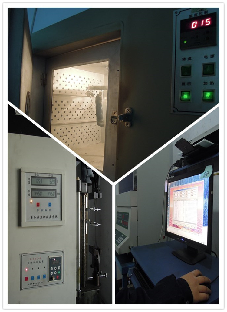pp-sprial-guard-laboratory